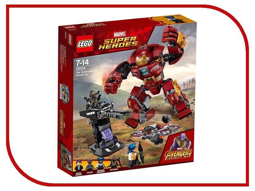 Конструктор Lego Super Heroes Бой Халкбастера 76104 lego lego super heroes 76031 разгром халкбастера