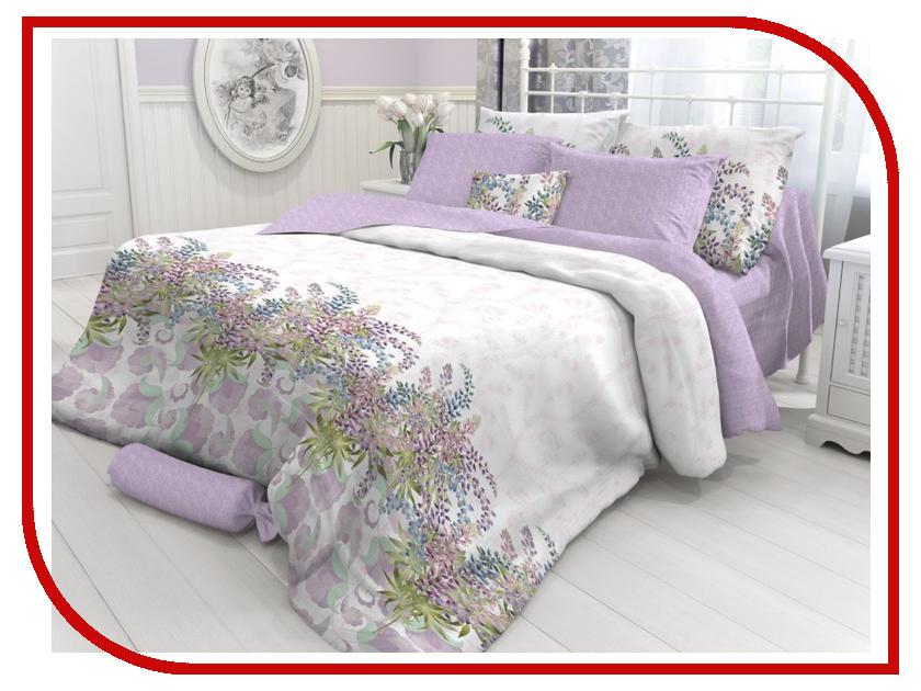Постельное белье Verossa Constante Lupin Комплект 2 спальный Перкаль 717570 цена 2017
