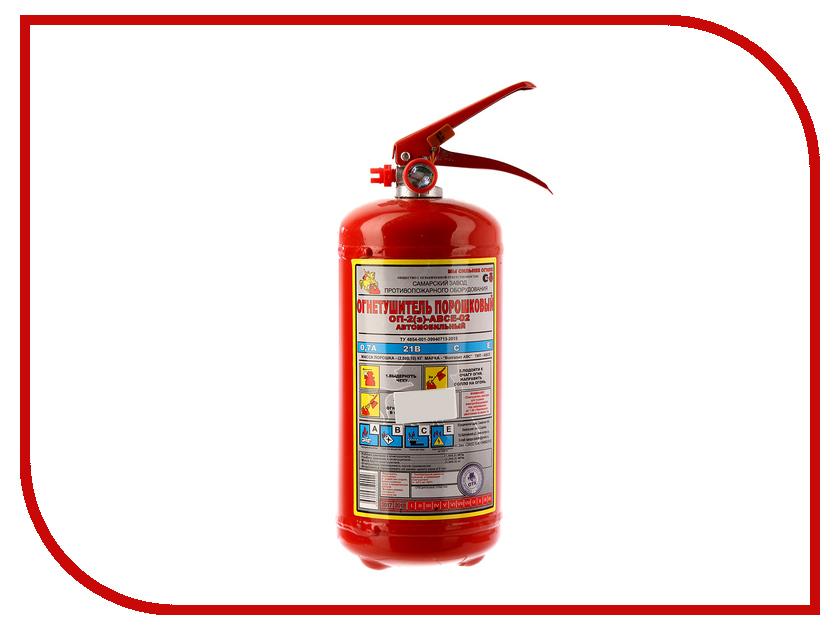 Огнетушитель Самара ОП-2 авиабилеты цены ереван самара