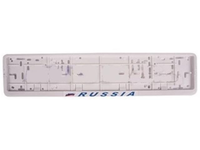 Рамка номерного знака Avtoplast VSK-00008262
