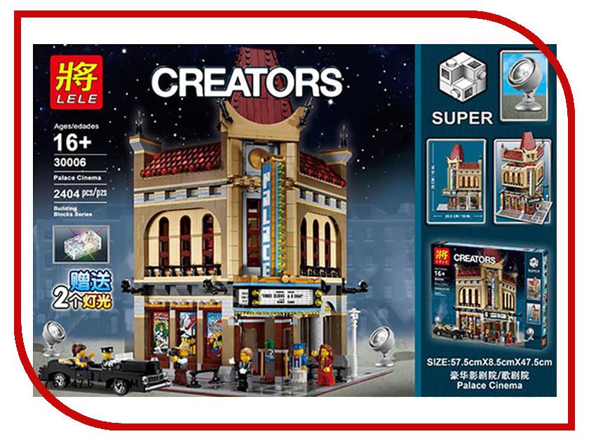 Конструктор Lele Creators 30006 Кинотеатр конструктор lepin creators магазинчик на углу 3 в 1 491 дет 24007