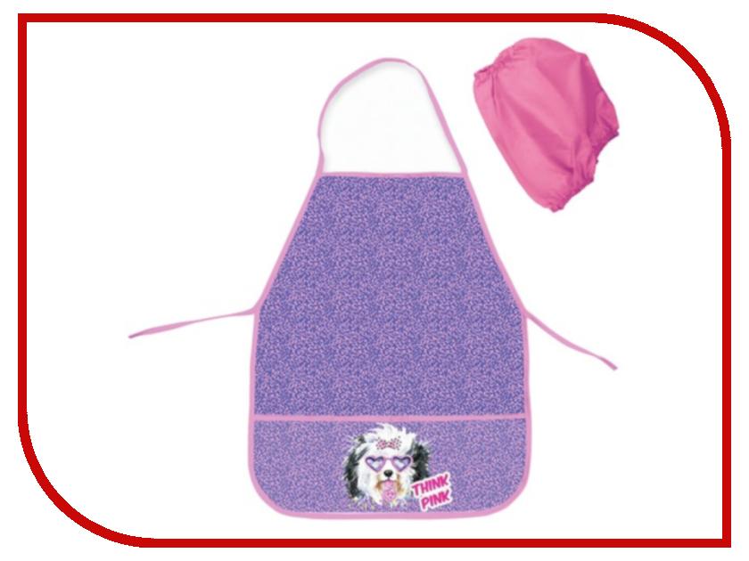 Фартук с нарукавниками Brauberg Pink 104562 brauberg purple pink 224156