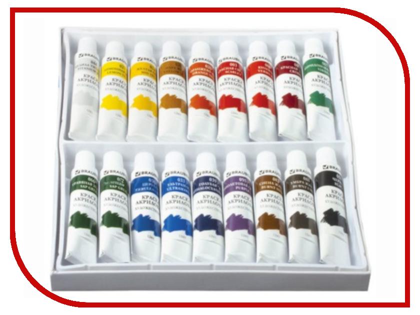 Краски акриловые художественные Brauberg 18 цвета 191126