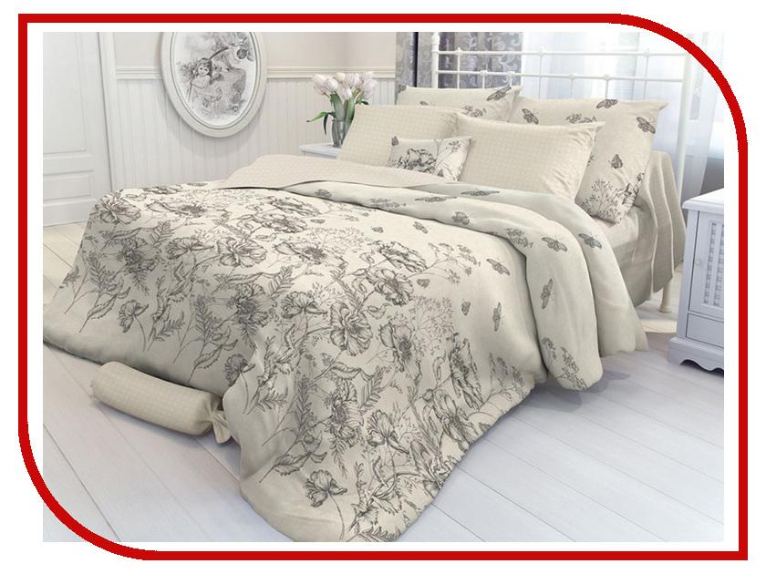 Постельное белье Verossa Constante Gravure Комплект 2 спальный Перкаль 707007 цена 2017