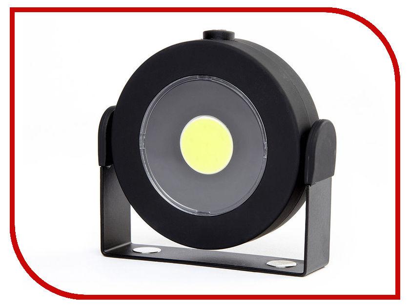 Фонарь Ring RRL570