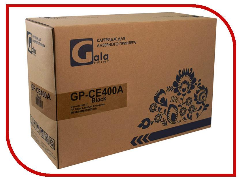 Картридж GalaPrint GP-CE400A Black для HP LJ M551dn/M551n/M551xh 5500k