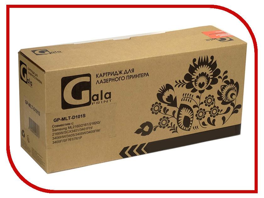 Картридж GalaPrint GP-MLT-D101S для Samsung ML 2161/2156/2160W/2167/2168W SCX3400/3405/3407/3400F/3400FW/3405W/F760P/760 1500k