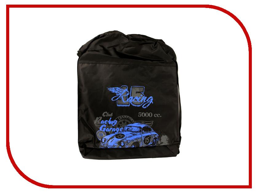 Мешок для обуви Grizzly OM-846-3/3 Black-Blue