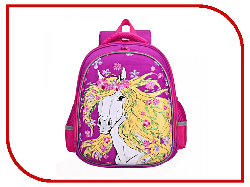 Рюкзак Grizzly RA-879-6/1 Lilac ra