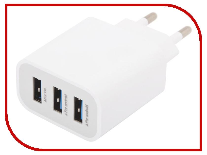 Зарядное устройство Liberty Project 3xUSB 3.1А 0L-00000676 White зарядное устройство liberty project 3xusb 3 1а 0l 00000676 white