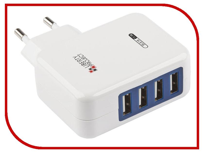 Зарядное устройство Liberty Project 4xUSB 3.1А 0L-00000647 White зарядное устройство liberty project 4xusb 3 1а 0l 00000646 black