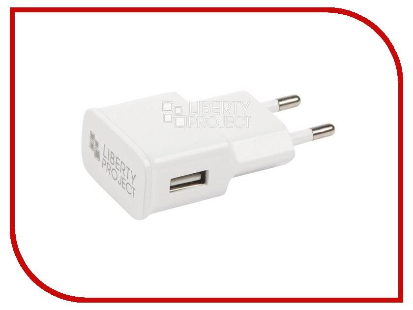 Зарядное устройство Liberty Project USB 1А 0L-00030217 White aluminum project box splitted enclosure 25x25x80mm diy for pcb electronics enclosure new wholesale