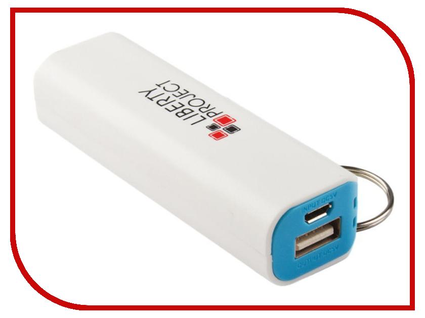 Аккумулятор Liberty Project R0007801 2600mAh White
