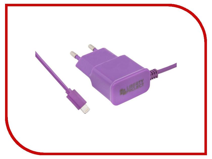 Зарядное устройство Liberty Project 1А Apple 8 pin Purple 0L-00000691 зарядное устройство liberty project 4xusb 3 1а 0l 00000646 black