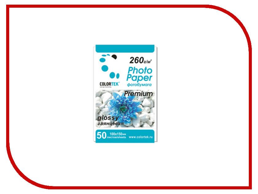 Фотобумага Colortek 10x15 260g/m2 глянцевая 50 листов 11182-1