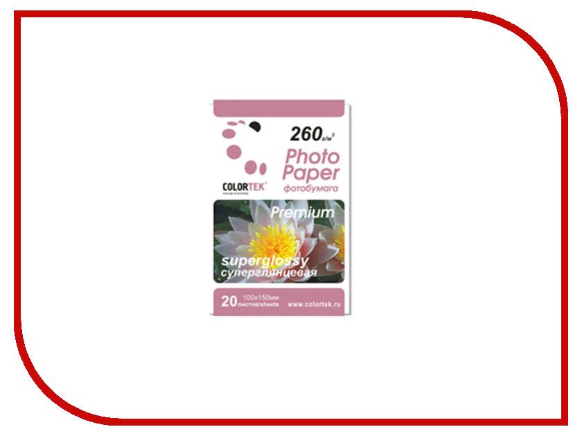 Фотобумага Colortek 10x15 260g/m2 суперглянцевая 20 листов 2347-1