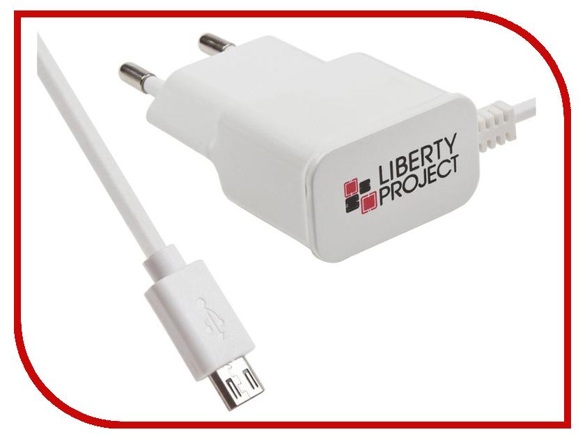 Зарядное устройство Liberty Project MicroUSB 1A White 0L-00027160 зарядное устройство liberty project 4xusb 3 1а 0l 00000646 black