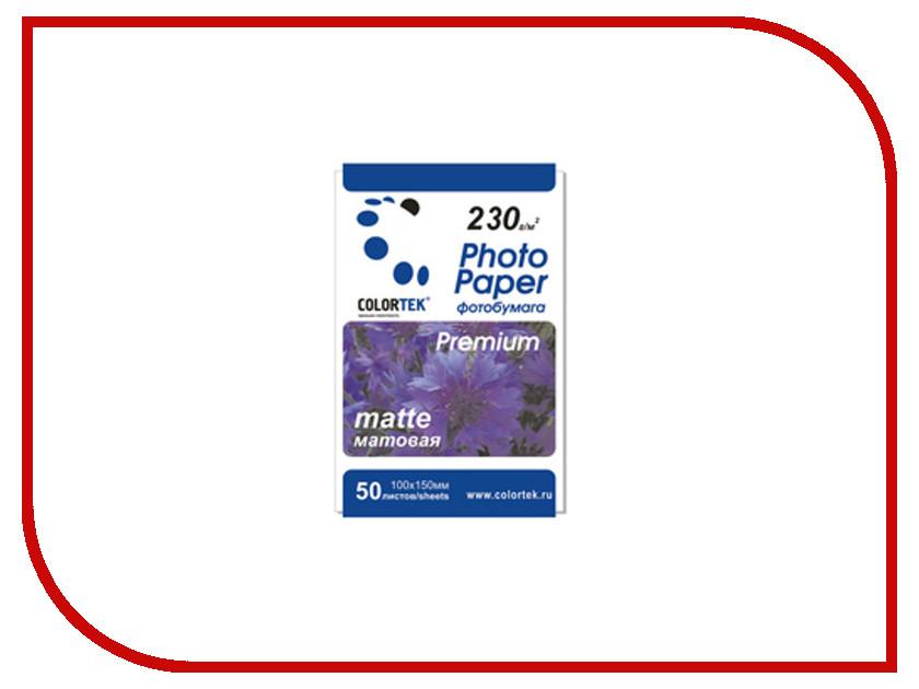 Фотобумага Colortek 10x15 230g/m2 матовая 50 листов 5438-1