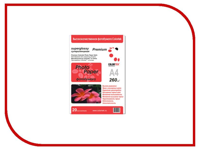 Фотобумага Colortek A4 260g/m2 суперглянцевая 20 листов 113310