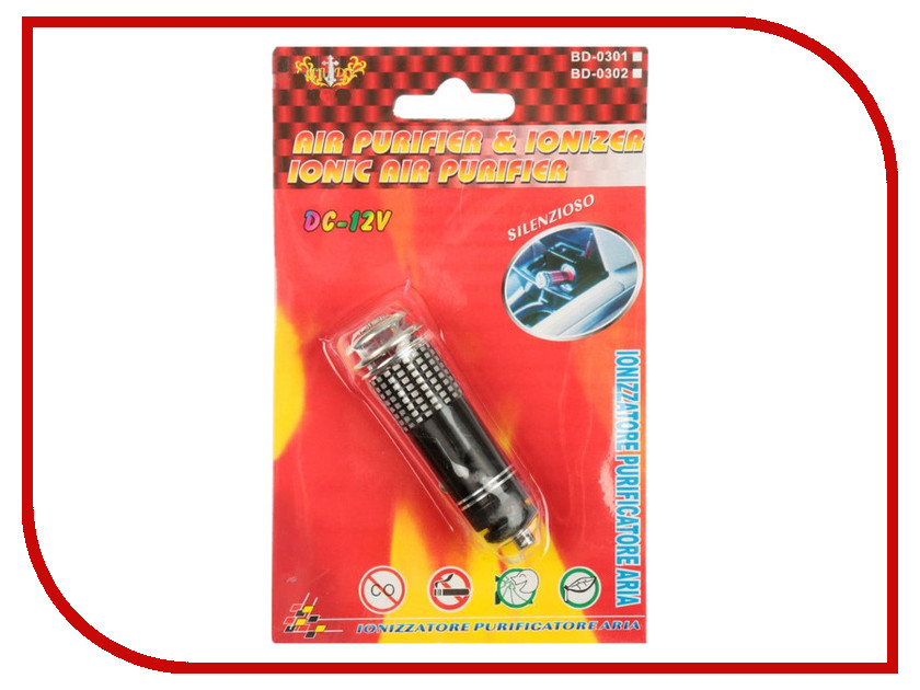 Ионизатор СИМА-ЛЕНД I-01 DC-12 Black 3130980 110db loud security alarm siren horn speaker buzzer black red dc 6 16v