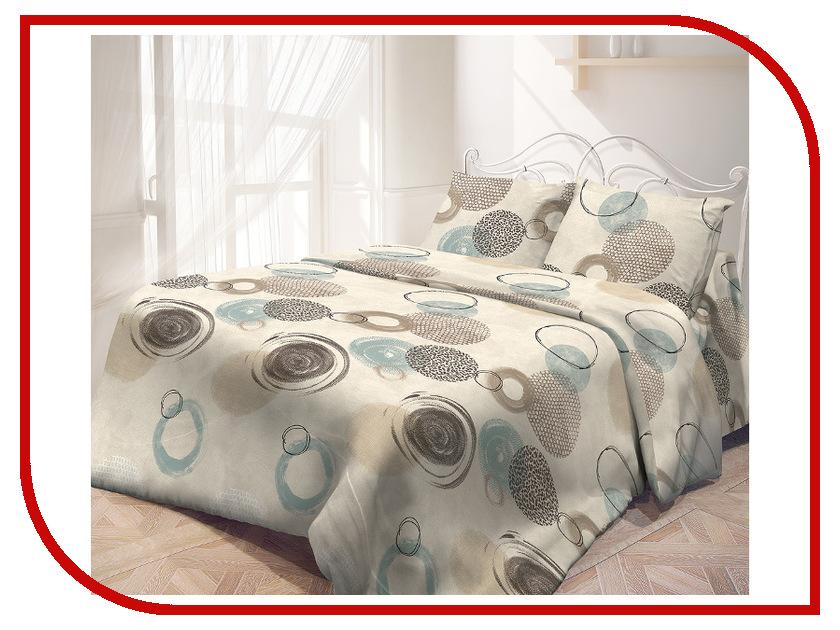 Постельное белье Самойловский текстиль Бриз Комплект 1.5 спальный Бязь 713556