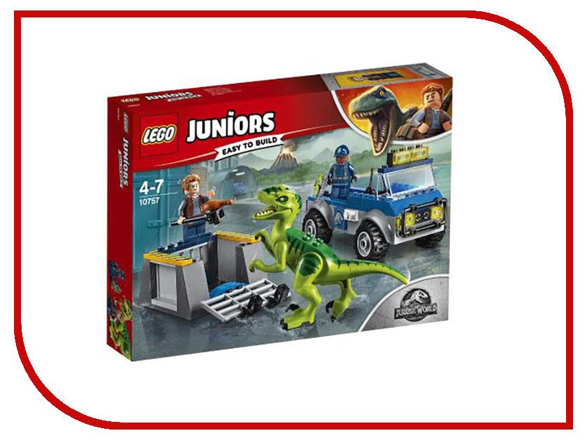 Конструктор Lego Juniors Грузовик спасателей для перевозки Раптора 10757