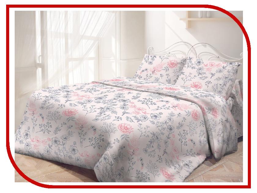 Постельное белье Самойловский текстиль Этюд Комплект 1.5 спальный Бязь 715688