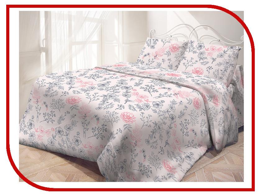 Постельное белье Самойловский текстиль Этюд Комплект 1.5 спальный Бязь 715689 спальный гарнитур орматек этюд к1