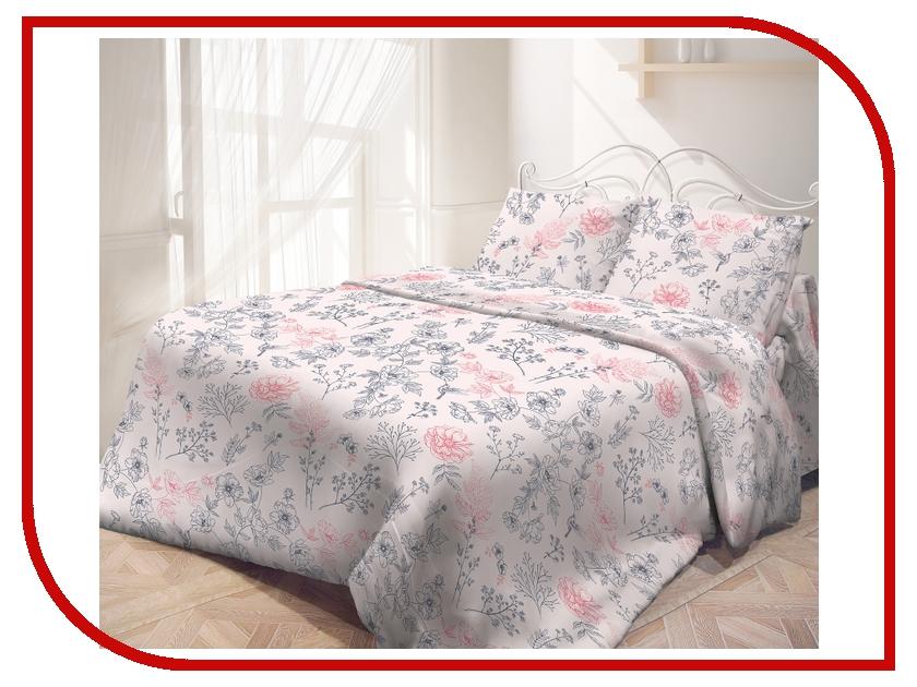 Постельное белье Самойловский текстиль Этюд Комплект 2 спальный Бязь 715690 спальный гарнитур орматек этюд к1