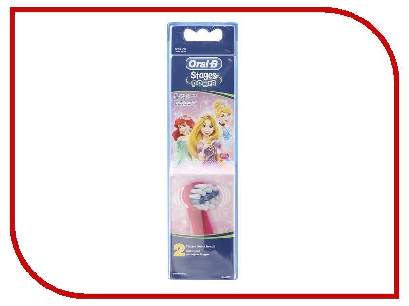 Сменная насадка Braun Oral-B Stages Power EB10K / EB10-2 Kids Disney Принцессы