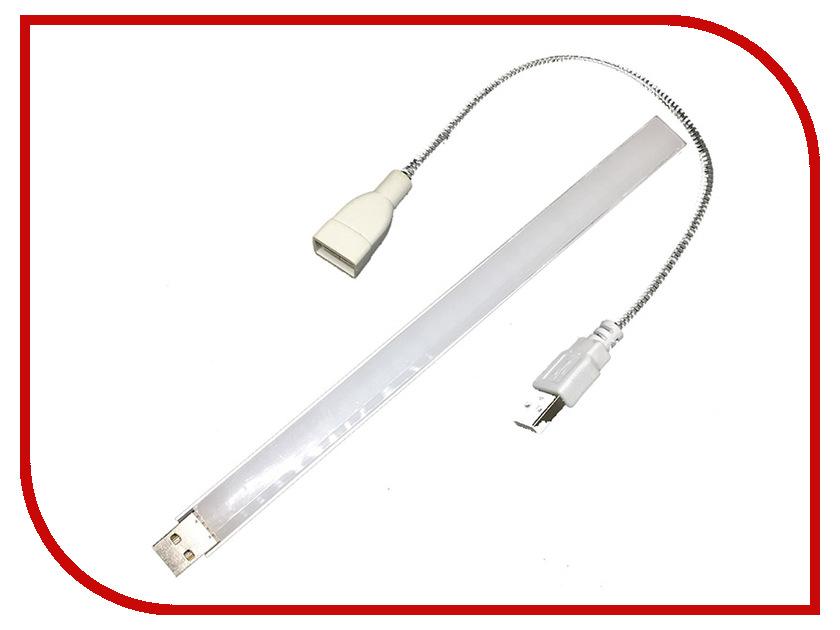 Светодиодный фитосветильник Espada EU27LED 43095