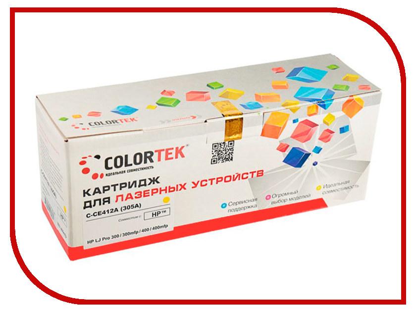Картридж Colortek CE412A (305A) Yellow для HP LJ Pro 300 M351a/M375nw/400 M475dw/400 M451nw картридж colortek black для 14854 14855 14856 14857 14858 14860 14861