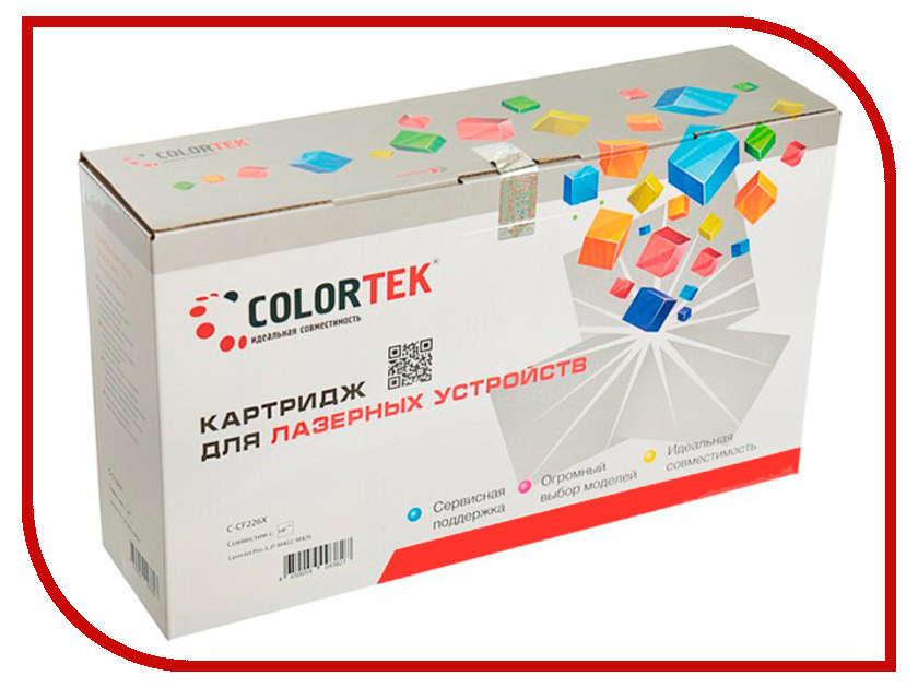 Картридж Colortek CF226X Black для HP LaserJet Pro/ LJP-M402/M426 картридж colortek black для ml 3750