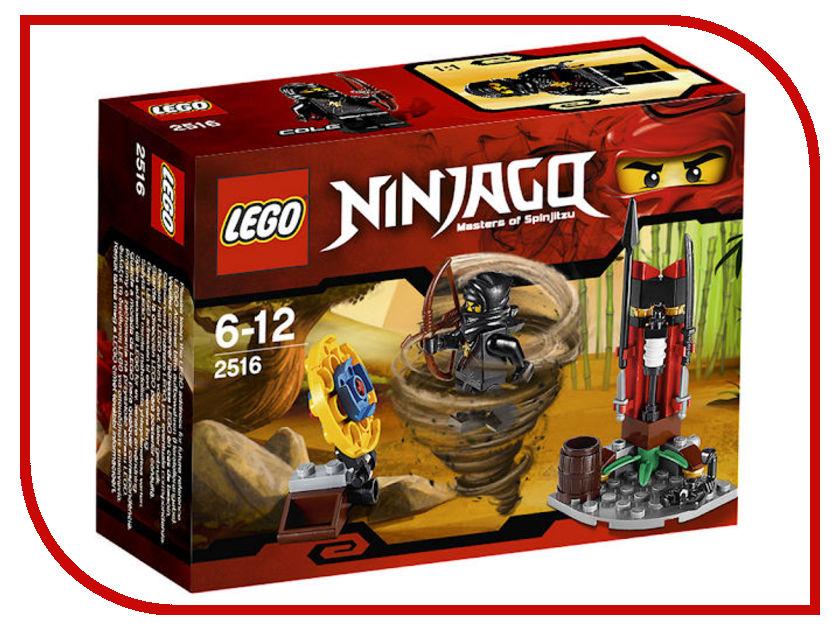 Конструктор Lego Ninjago Тренировочная застава Ниндзя 2516