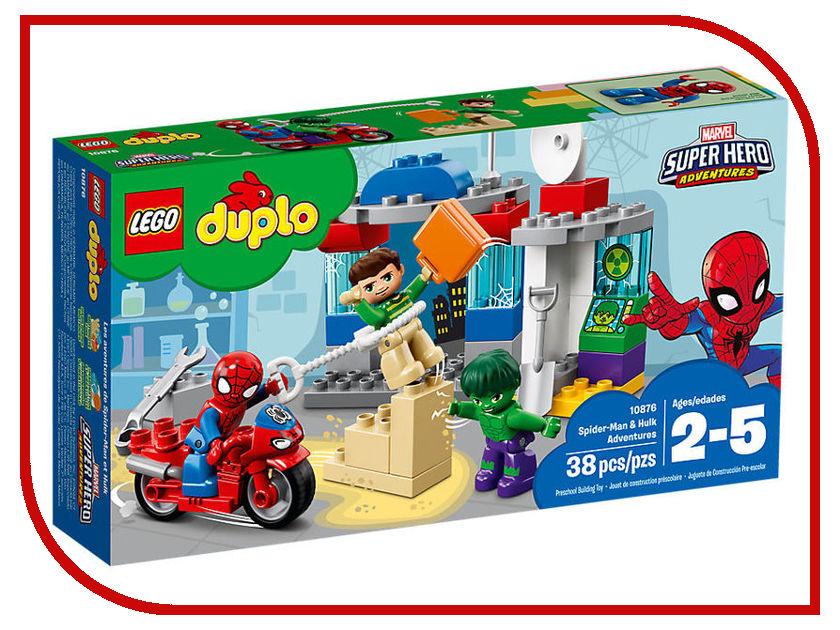 Конструктор Lego Duplo Приключения Халка и Человека-паука 10876