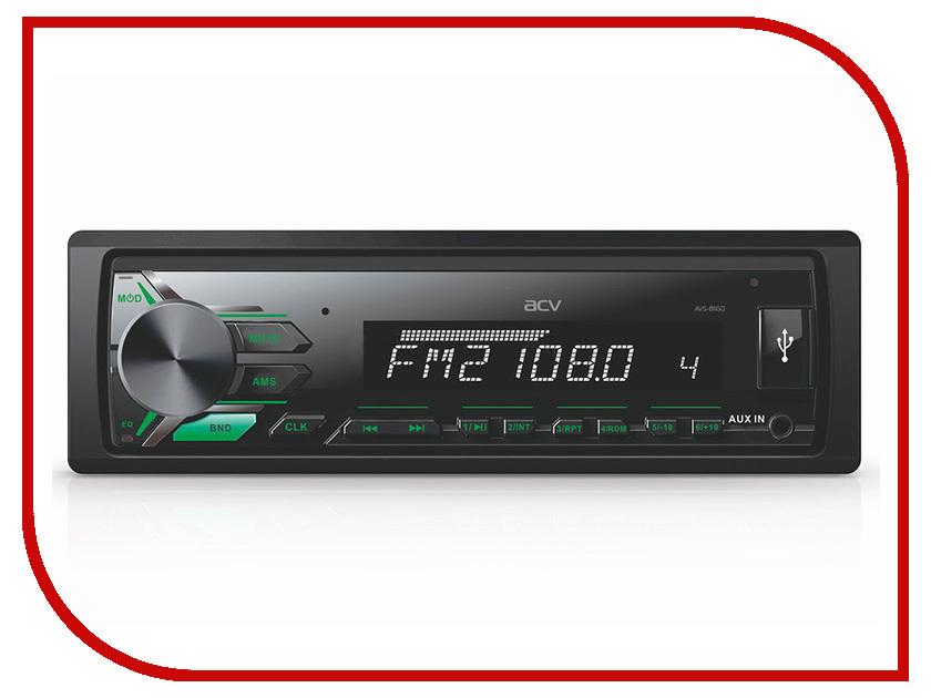 Автомагнитола ACV AVS-811GD Green автомагнитола acv avs 1722wd