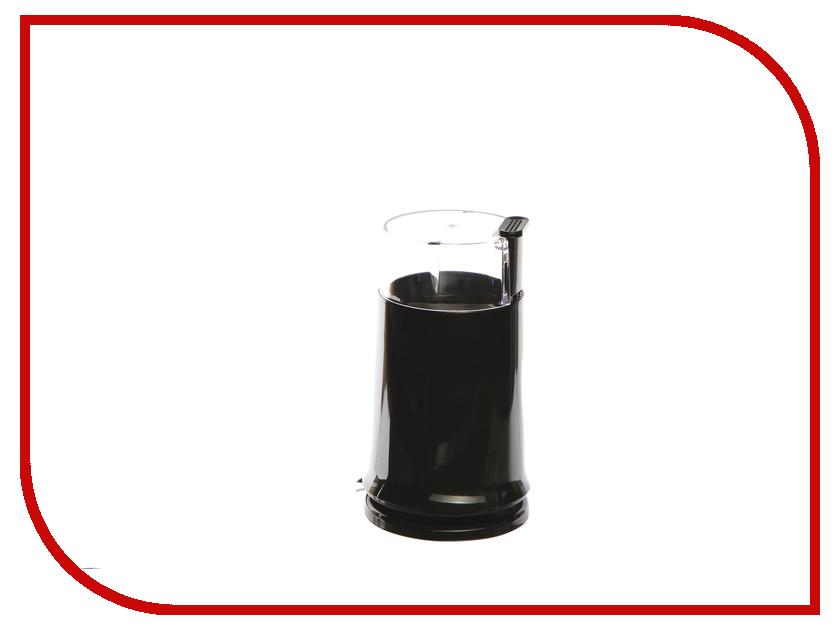 Кофемолка ENDEVER COSTA-1052