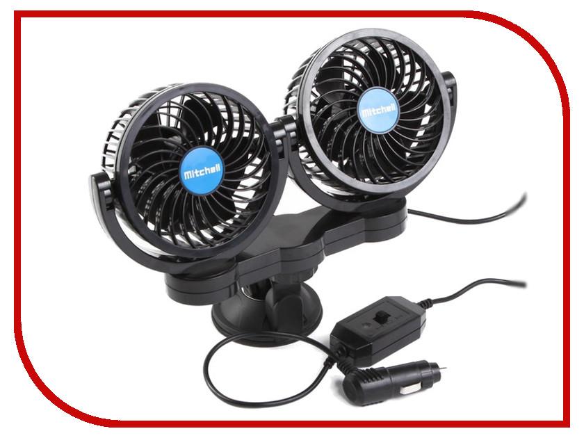 Вентилятор СИМА-ЛЕНД 12V 2856853 игрушка антистресс сима ленд лето 2406992