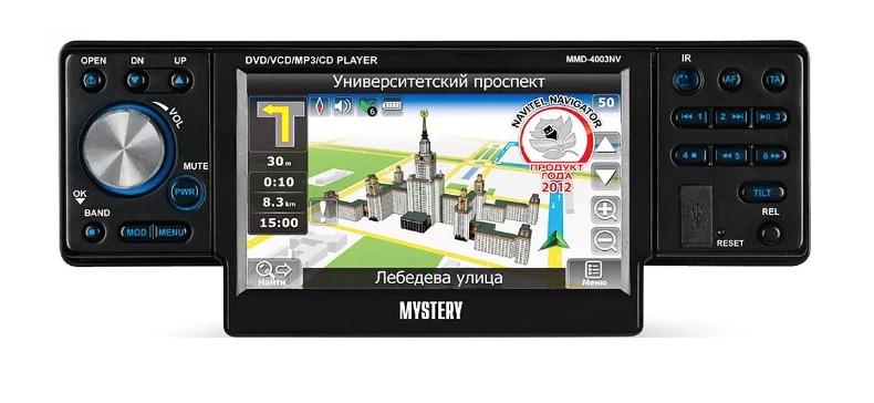 Автомагнитола Mystery MMD-4003NV