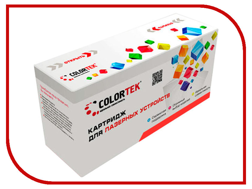 Картридж Colortek 723 Black для Canon LBP-7750 картридж colortek black для ml 3750