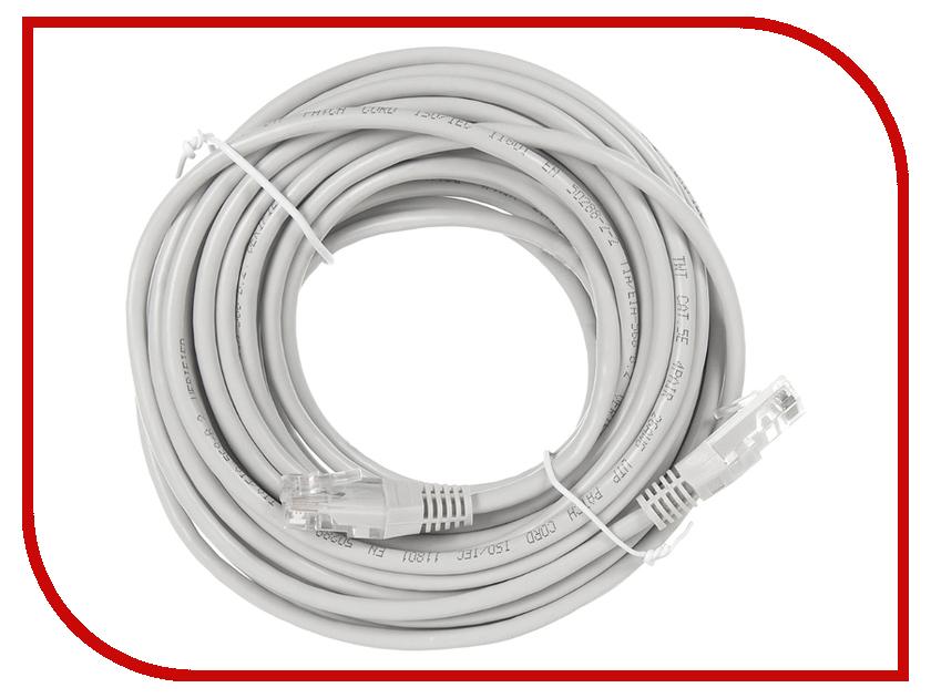 Сетевой кабель Lumax Patching cord RJ45-RJ45 10.0m AH__0075