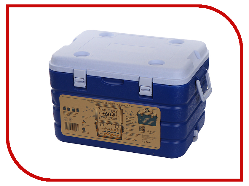 Термоконтейнер Арктика 2000-60 60L Blue