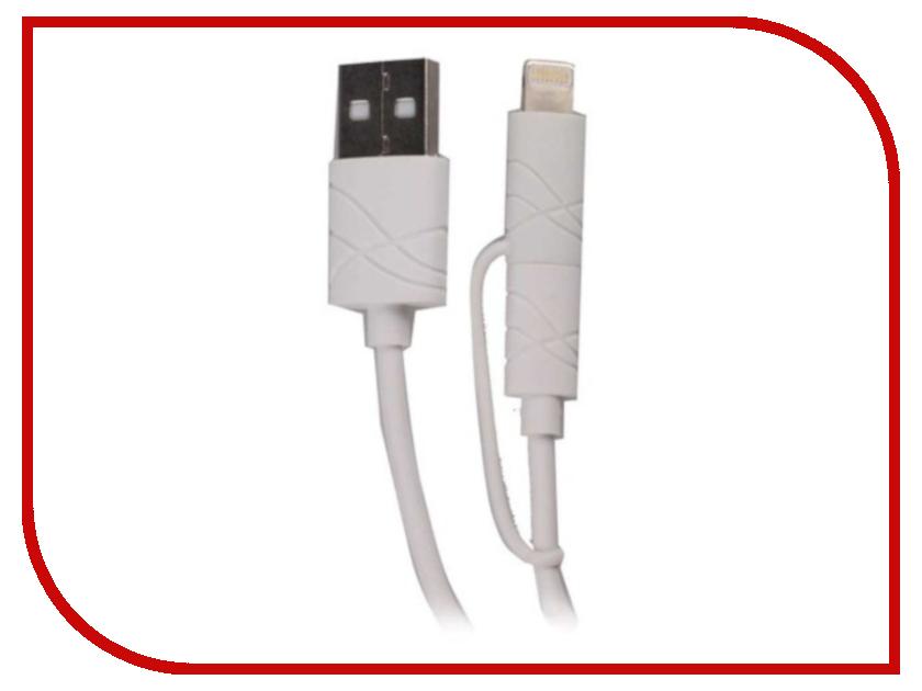 Аксессуар USAMS U-Gee Series US-SJ077 2в1 USB - MicroUSB/Lightning (8-pin) White аксессуар usams u trans series us sj019 2в1 usb microusb lightning 8 pin blue
