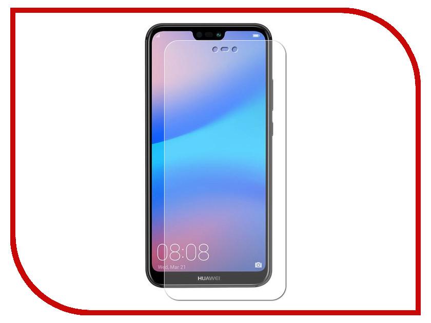 Аксессуар Защитное стекло для Huawei P20 Lite Zibelino TG 0.33mm 2.5D ZTG-HUA-P20-LIT аксессуар zibelino для huawei y6 2018 защитное стекло zibelino tg 0 33mm 2 5d ztg hua y6 2018