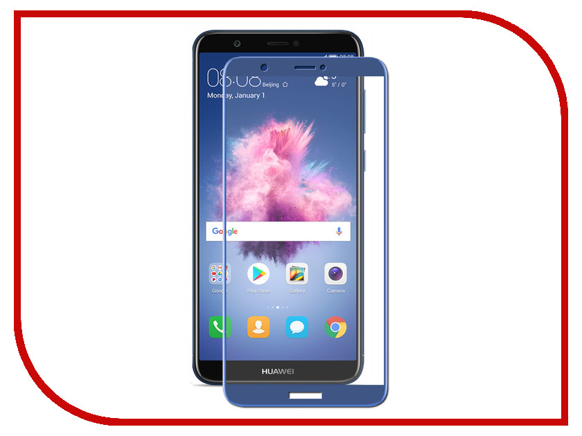 Аксессуар Защитное стекло Huawei P Smart Zibelino TG Full Screen 0.33mm 2.5DDark Blue ZTG-FS-HUA-PSM-DBL