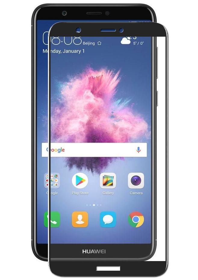 Аксессуар Защитное стекло Zibelino для Huawei P Smart TG Full Screen 0.33mm 2.5D Black ZTG-FS-HUA-PSM-BLK