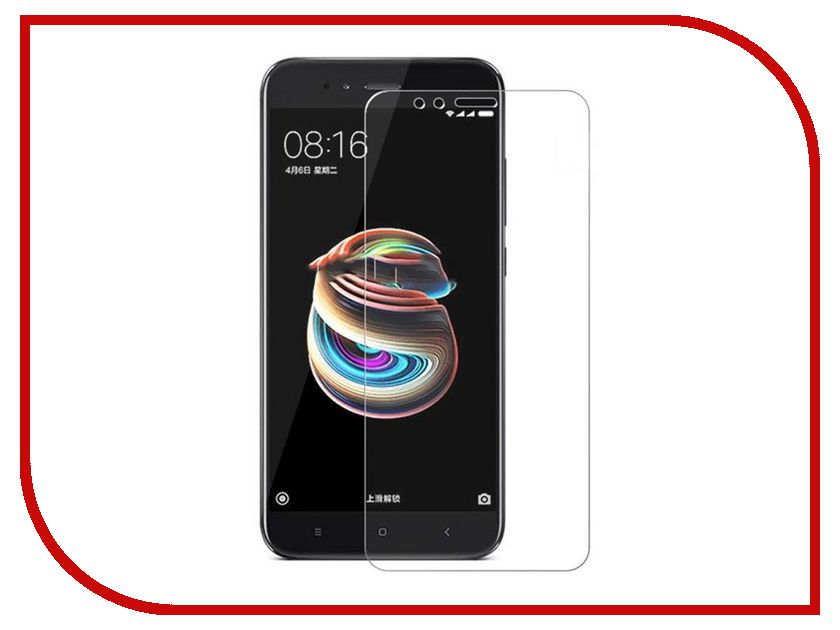 Аксессуар Защитная пленка Xiaomi Mi A1 5.5 Red Line
