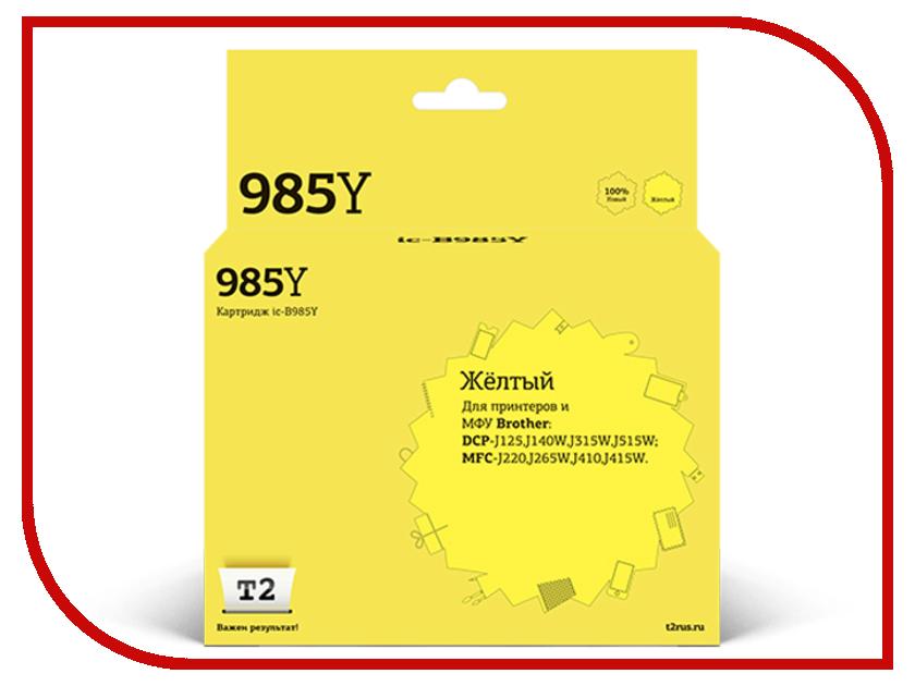 Фото - Картридж T2 IC-B985Y Yellow для Brother DCP-J125/J140W/J315W/J515W/MFC-J220/J265W/J410/J415W t2 ic b1240y yellow картридж для brother dcp j525 mfc j430 j825 j5910 j6510 j6910