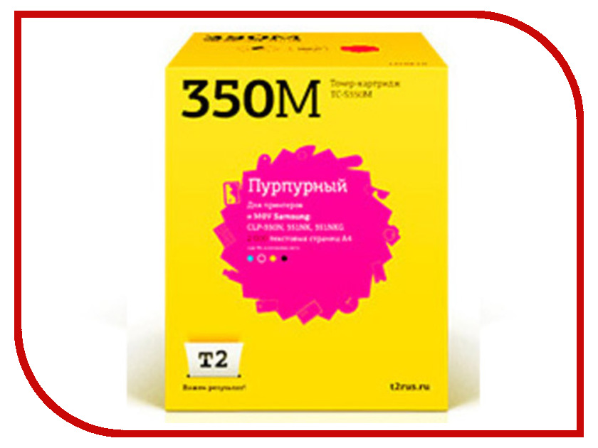 Картридж T2 TC-S350M Magenta для Samsung CLP-350N/351NK/351NKG картридж для мфу t2 tc p411