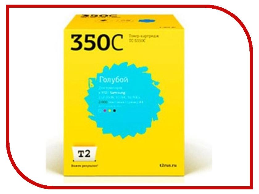 Картридж T2 TC-S350C Cyan для Samsung CLP-350N/351NK/351NKG картридж для мфу t2 tc p411